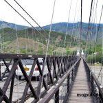 El Puente de Occidente